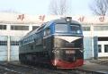 Diesellok 638