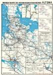 Deutsche Reichsbahn Streckenplan der Direktion Altona 1931